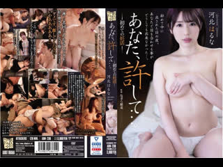 Kawakita Haruna [ADN-236]{Порно Хентай Hentai Javseex  Porno Brazzers Milf Mature Mother Married Woman Аниме Anime}