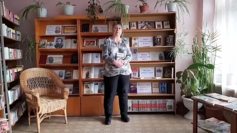 Книжная выставка И всё это о ней Рассказывает М А Волкова ведующий библиотекарь