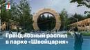 Парк «Швейцария»: самый коррупционный проект Нижнего Новгорода