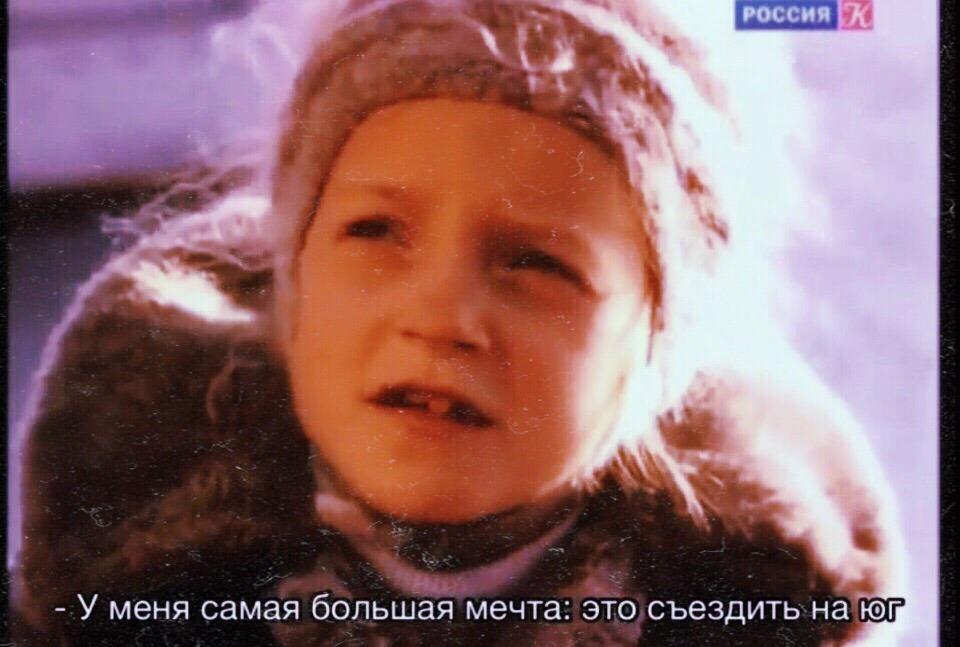 Мечты простых советских детей