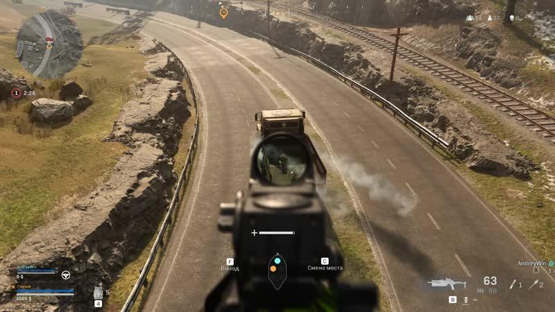 Call of Duty Modern Warfare 2019 2020.07.22 - 13.47.02.04.DVR