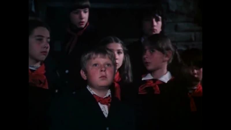Гостья из будущего 5 серия 1985