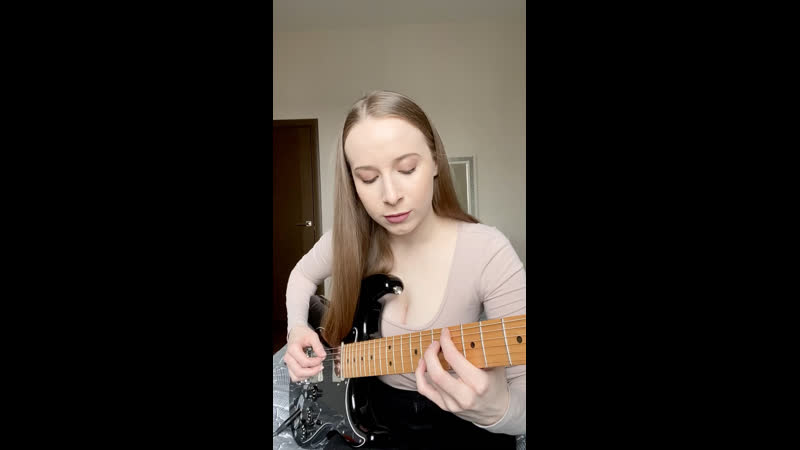 Chill Guitar