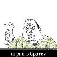 Ярослав Бик