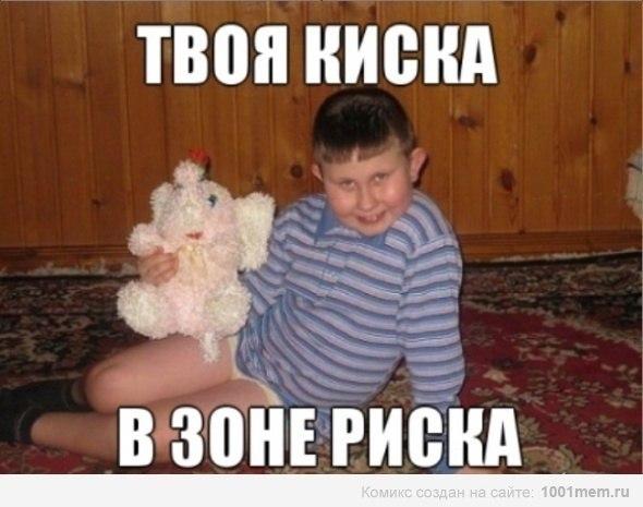 Александр Тищенко |