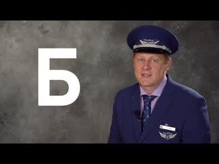 Всемирный день бортпроводника гражданской авиации | Авиакомпания NordStar