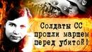 Позывной Лебедь Железный характер невинной русской крестьянки! Великая Отечественная война
