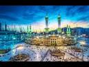 Самое Красивое Место на земле Священная ❤Мекка❤