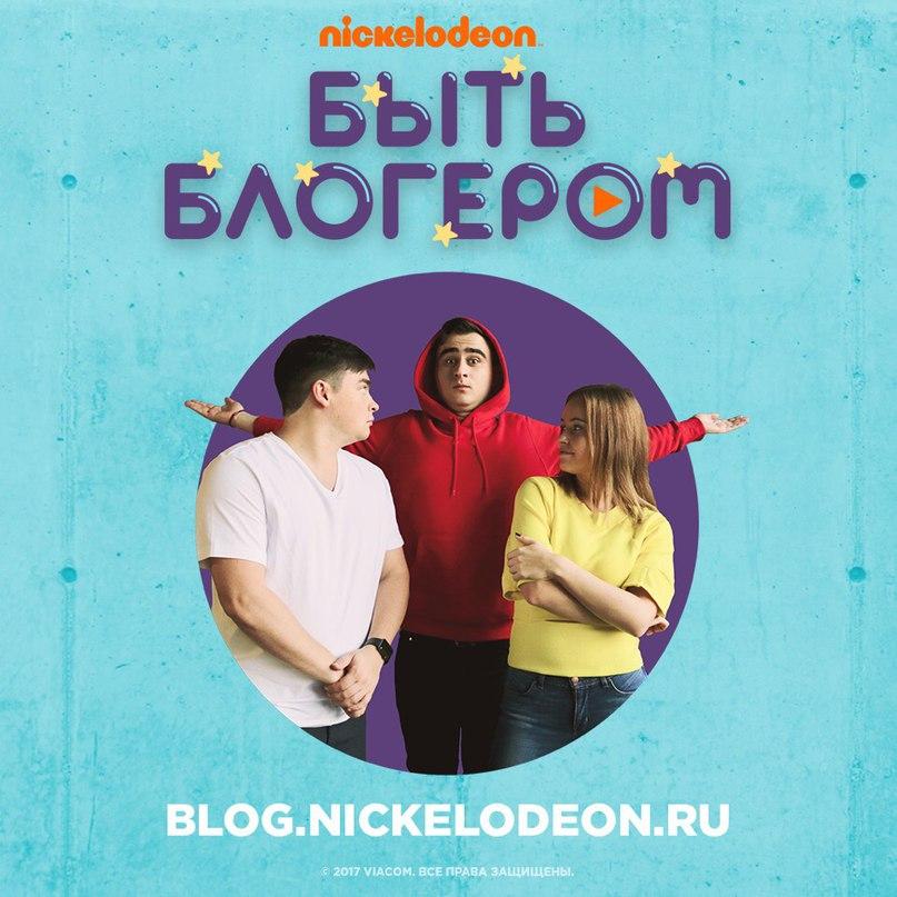 Полина Гренц | Москва