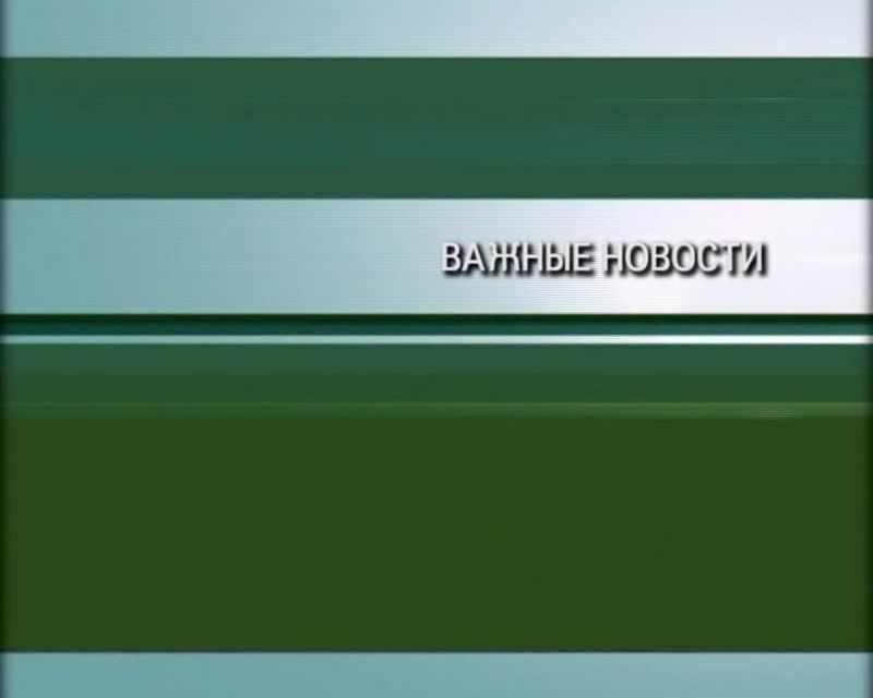 В Россошанском районе активизировались клещи