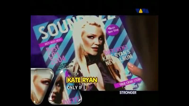 Kate Ryan Only If I VIVA TV