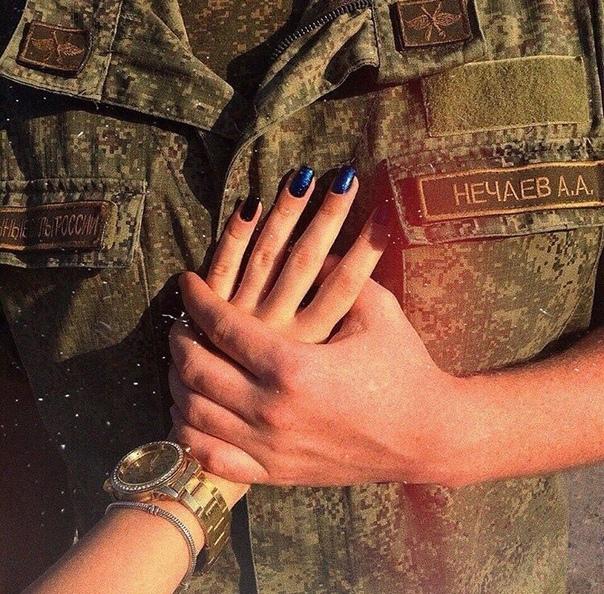 Картинки на тему жду тебя из армии