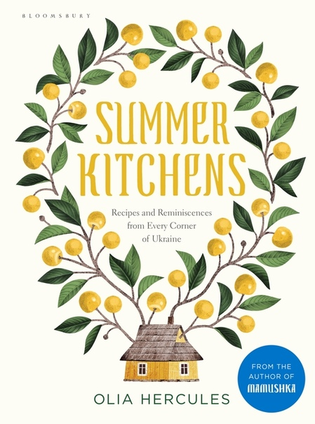 Book cover Summer Kitchens - Olia Hercules