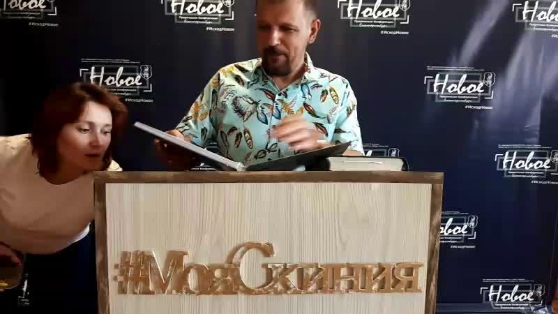 Замкнутый круг тема проповеди воскресного Богослужения В прям эфире пастор Сергей Бронников
