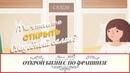 Бизнес идея открыть готовый бизнес, свадебный салон, по товарной франшизе №1 Amore MiO без роялти