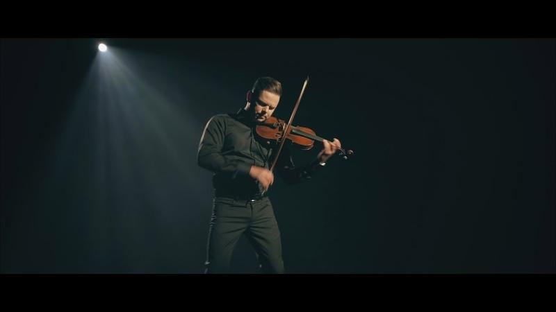 Maestro Chives - Passion