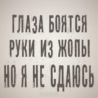 Ксюнька Бураносик