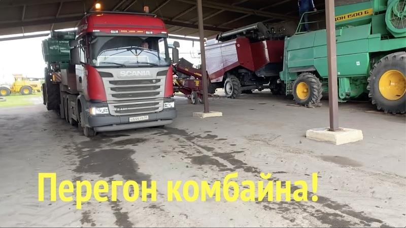 Scania СЕЛА НА ПУЗО Продал комбайн