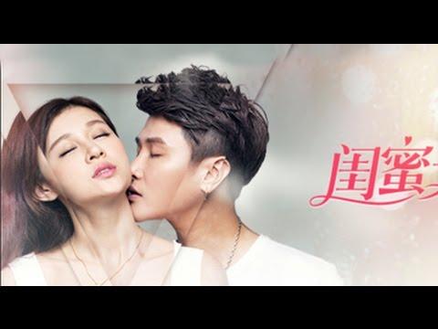 青春情感电影《闺蜜之夏》 -- 闺蜜间友情爱情激情   国语中字【乐视视频官