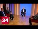 Отношения между Китаем и США мнения экспертов - Россия 24