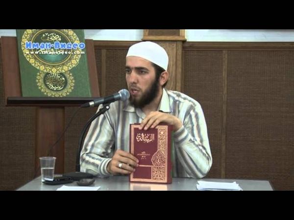 Хусейн абу Исхак Что такое хабр аль вахид