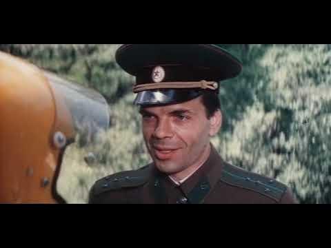 Приказано взять живым 1984 Капитан Воронин из комендатуры