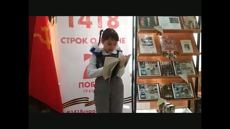 18 Богандиннская библиотека1 Калимуллина Ильмира Рафаэлевна читает Катаева Сын полка
