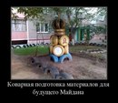 Егор Гончаров фото #49