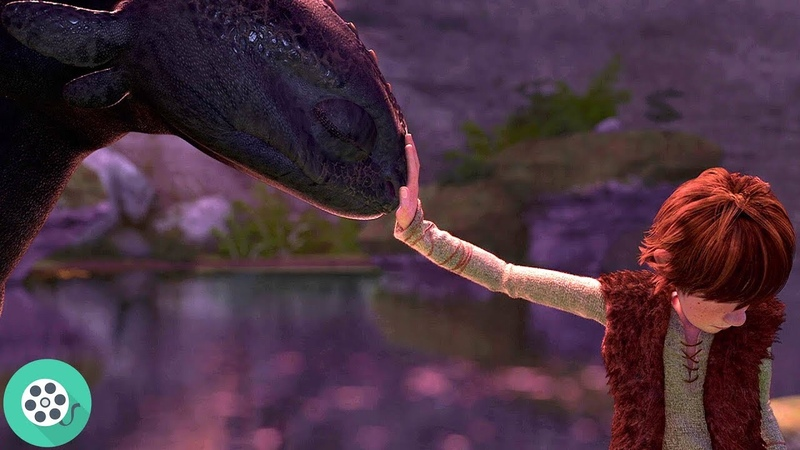 Так ты Беззубик А мне казалось у тебя есть… ЗУБЫ Как приручить дракона 2010 год