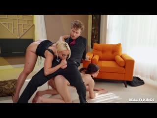 Rosalyn Sphinx, Kylie Kingston - Sit On It