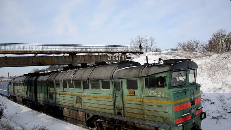 2ТЭ116 1519 на перегоне Берда Бердянск с поездом №116 Киев Бердянск и приветливая бригада