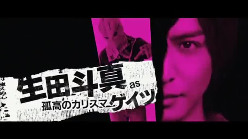 Трейлер фильма Преступление с уведомлением | Advanced Notice Criminal [Япония, 2015]