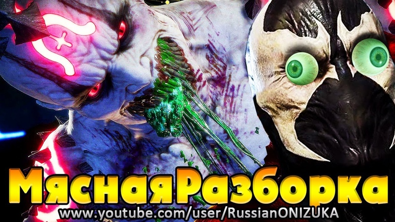 Mortal Kombat 11 ГОЛОДНЫЙ БАРАКА против СПАУНА Мясная Разборка двух ПРОФИ
