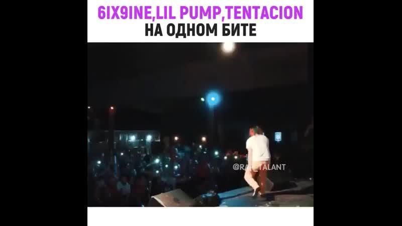 Rap talant 20200207