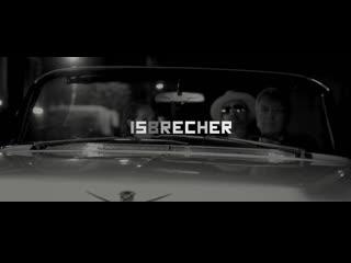 Eisbrecher - Out of the Dark (2020)