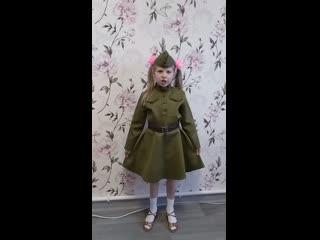 №86 Бурлакова Мария (7 лет), МДОУ д/с №20 Умка