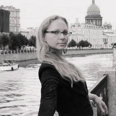 Надежда Биличенко