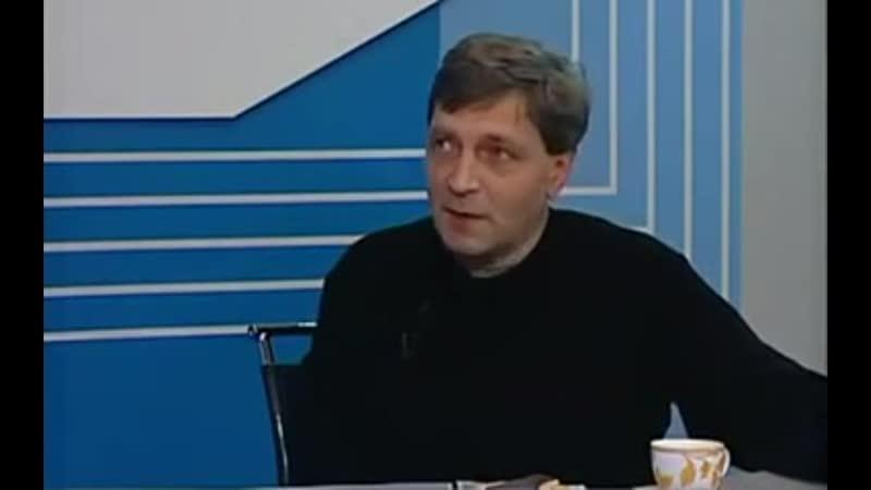 Язычество на Руси Д Литов и А Невзоров