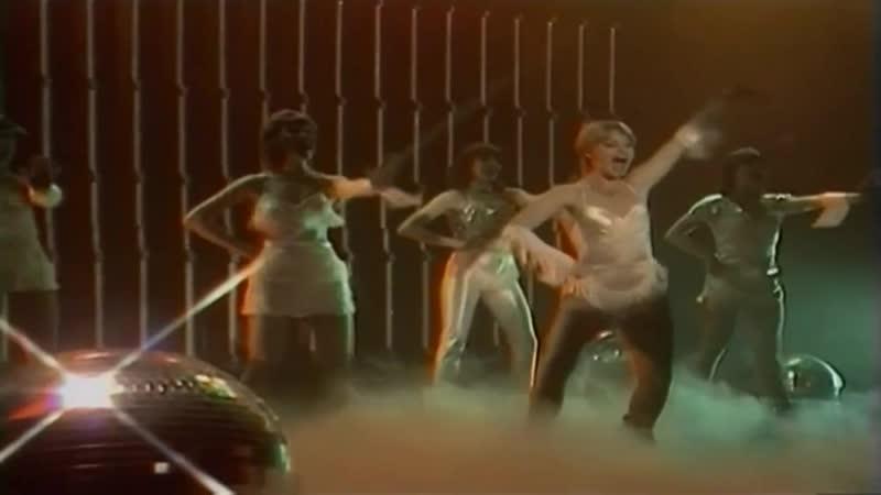 Doris D The Pins Shine Up 1981