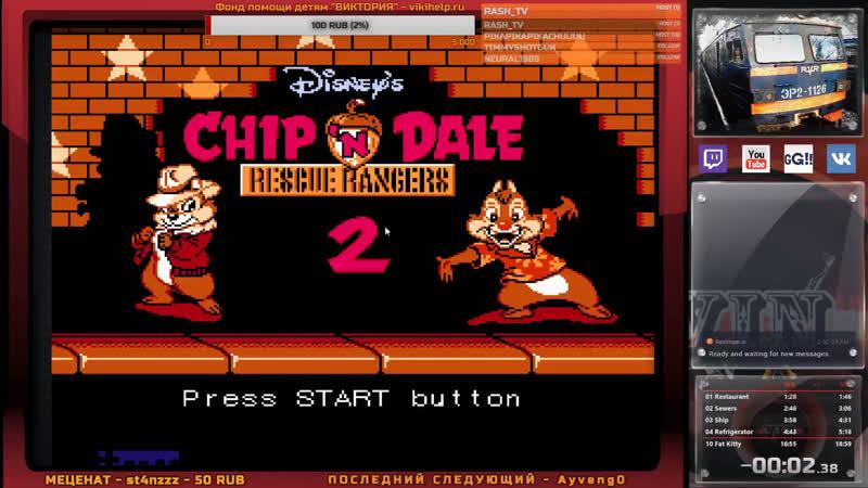 Chip N Dale 2 || Sub 21