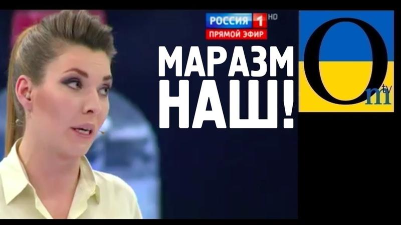Паранойя у зливних бачків Путіна Украіна нападьот
