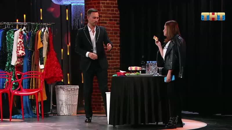 Comedy Woman По райдеру