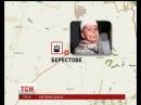 Дев'ятеро людей підірвалися на гранаті, що залишили терористи в Берестовому < ТСН>