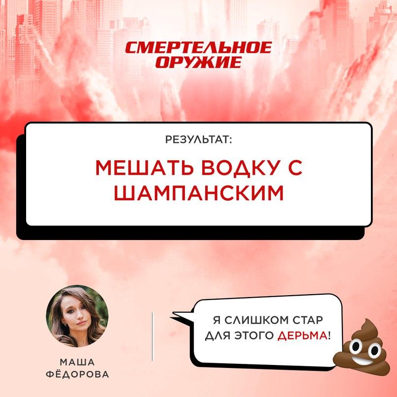 Маша Фёдорова  