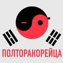 Анатолий Цой фото #50