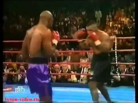 Майк Тайсон Эвандер Холифилд 1 ч 1 Mike Tyson vs Evander