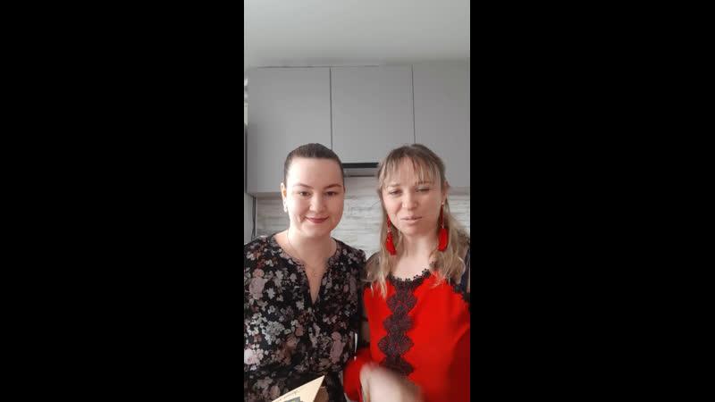 Арома встреча с Ланой Кучкаровой