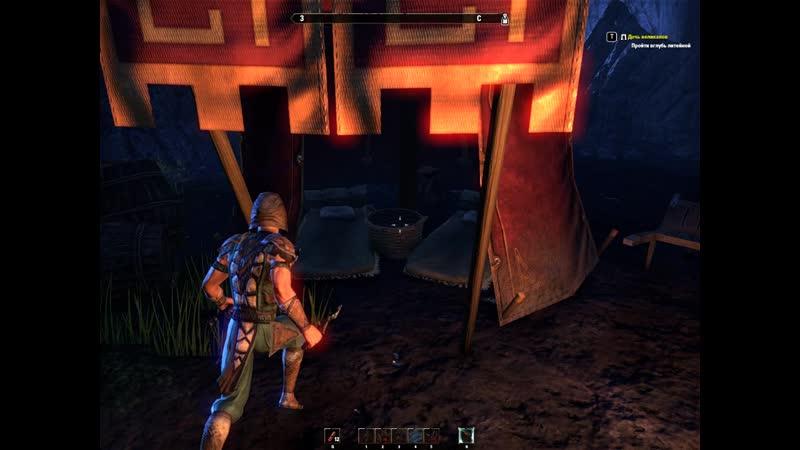 Elder Scrolls Online...Скрежеты,напугавшие великаншуч.1...
