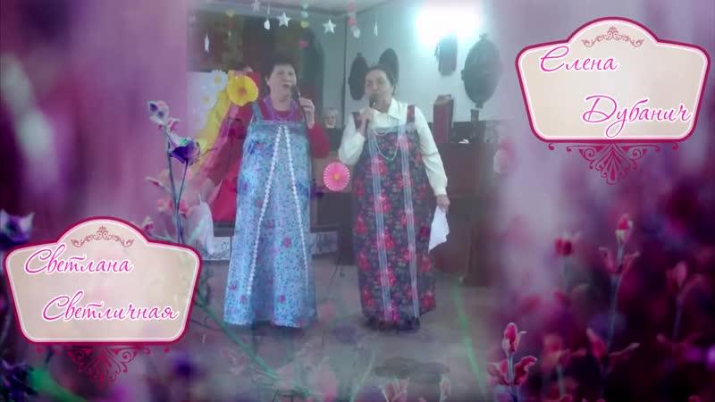 Клуб села Бирюки Музыкальный онлайн букет поздравлений ко Дню Матери
