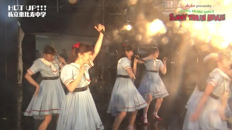 Shiritsu Ebisu Chuugaku Sunny Train Revue Digest 29 08 2018 nagoyatv 27 10 2018
